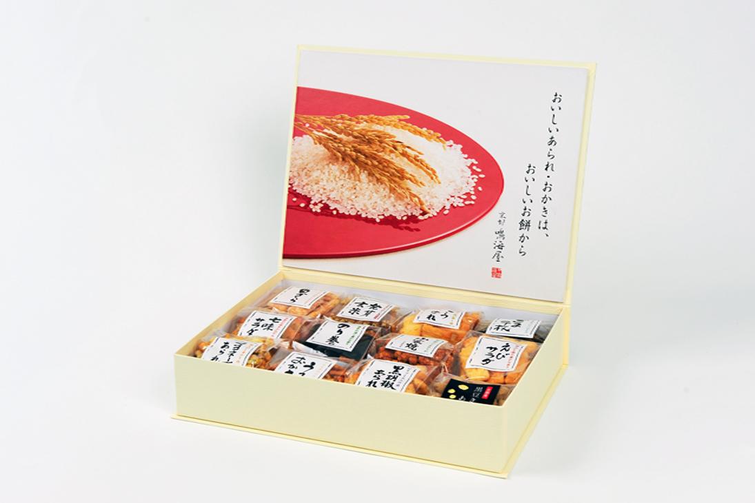 あられ おかき 米菓 せんべい 京都 お土産